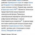 Screenshot_20210304-221642.jpg
