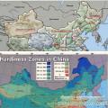 Пять  сибиряков  ..  Китая .jpg