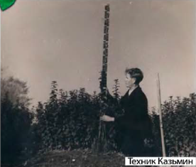 Техник Казьмин