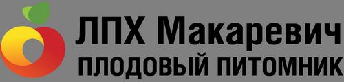 Плодовый питомник «ЛПХ Макаревич» г. Уссурийск