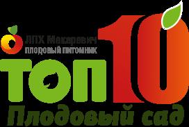 Топ10 Сад